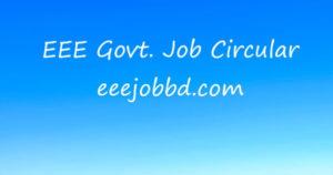 Recent EEE Govt Job Circular 2021