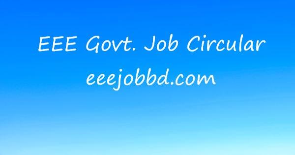 eee govt job circular 2020
