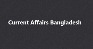 Current Affairs Bangladesh 2021