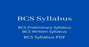 Read more about the article BCS Syllabus